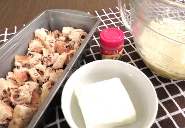 Not Your Grandmother's Bread Pudding - myellowfarmhouse.com