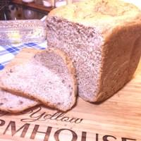 Moist and Light Honey Pecan Wholewheat Bread - Bread Maker Version